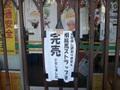 Washi02_2